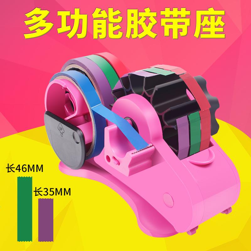 自动高效多功能透明胶带切割器大号胶纸座打包机胶纸座封口包邮