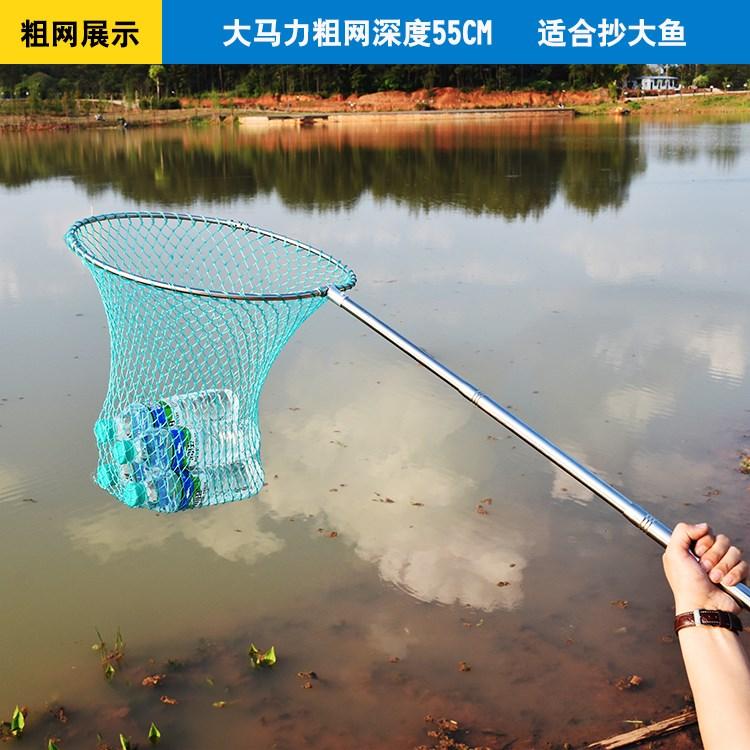 抄大鱼不锈钢抄网杆超结实捞鱼网钓鱼抄网渔具用品折叠钢圈网兜