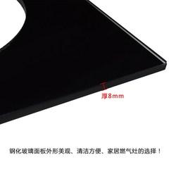 煤气灶燃气灶钢化玻璃面板单灶双灶面板不锈钢加厚嵌入式台式通用