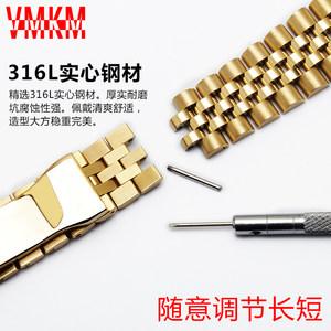 精钢手表链女代用劳力士蚝式恒动日志型机械表不锈钢带男表带20mm