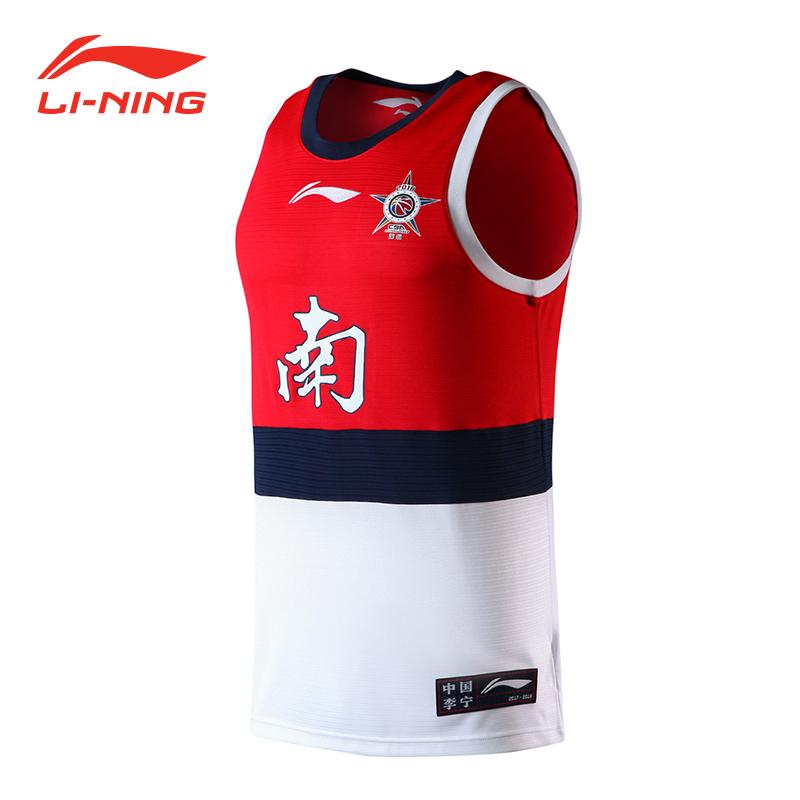 李宁篮球服2018年CBA全明星南区北区篮球服