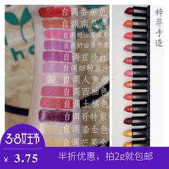 4号自调口红粉原料色粉植物食用级别2g包邮