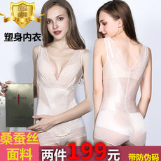 Ba Shuzi beauty body shaping underwear flagship store official website genuine abdomen no trace postpartum slimming body thin section
