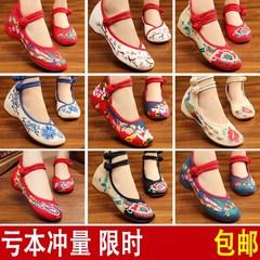 民族风苗族彝族绣花布鞋女单鞋牛筋底坡跟广场舞鞋 演出舞蹈鞋