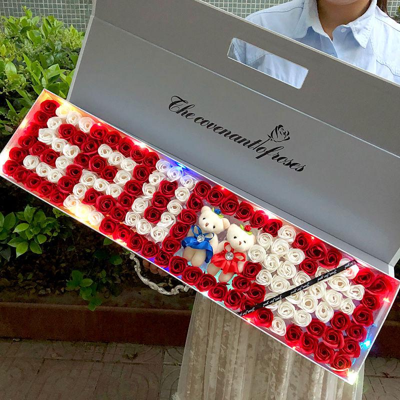 七夕情人节礼物送闺蜜女生生日礼物仿真假花香皂肥皂玫瑰花束礼盒