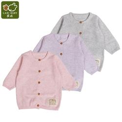 拉比婴儿毛衣开衫春秋薄款男童0线衣1-3岁女童外套宝宝儿童针织衫