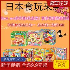 Japanese food play Kanebo imported gift box gift package New New Year's children snacks DIY edible toys pig New Year