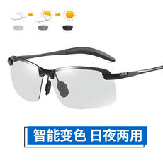 Day and night dual-use color sunglasses men's polarized driving sunglasses hipster driver night vision night driving dedicated