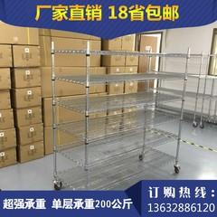 仓库不锈钢货架家用带轮线网移动置物架镀铬防静电物料架展示架