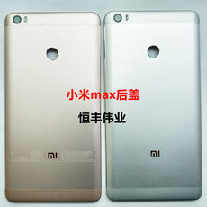 Applicable millet MAX original rear cover Mobile phone screen box in front of the shell metal battery back cover battery back shell