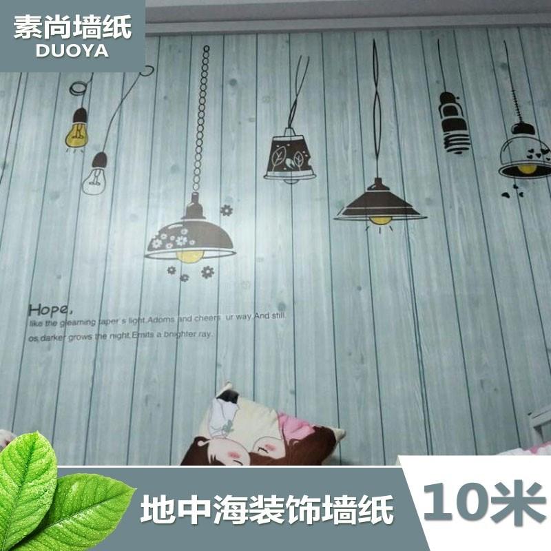卧室粘10米C墙纸大学生邮卡通童装店男孩男生宿舍自玩具少女墙壁
