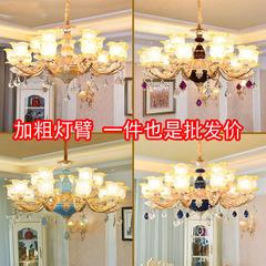 奥登欧式大气客厅吊灯卧室餐厅简约别墅灯法式锌合金复古水晶灯