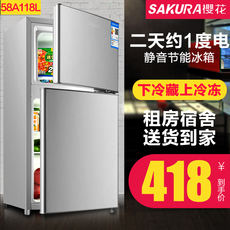 Sakura renting small refrigerator home small dormitory with refrigerator double door refrigerated frozen office energy saving static