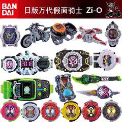 日本万代假面骑士Zi-O时王驱动器变身腰带铠武收纳装置手表盘包邮