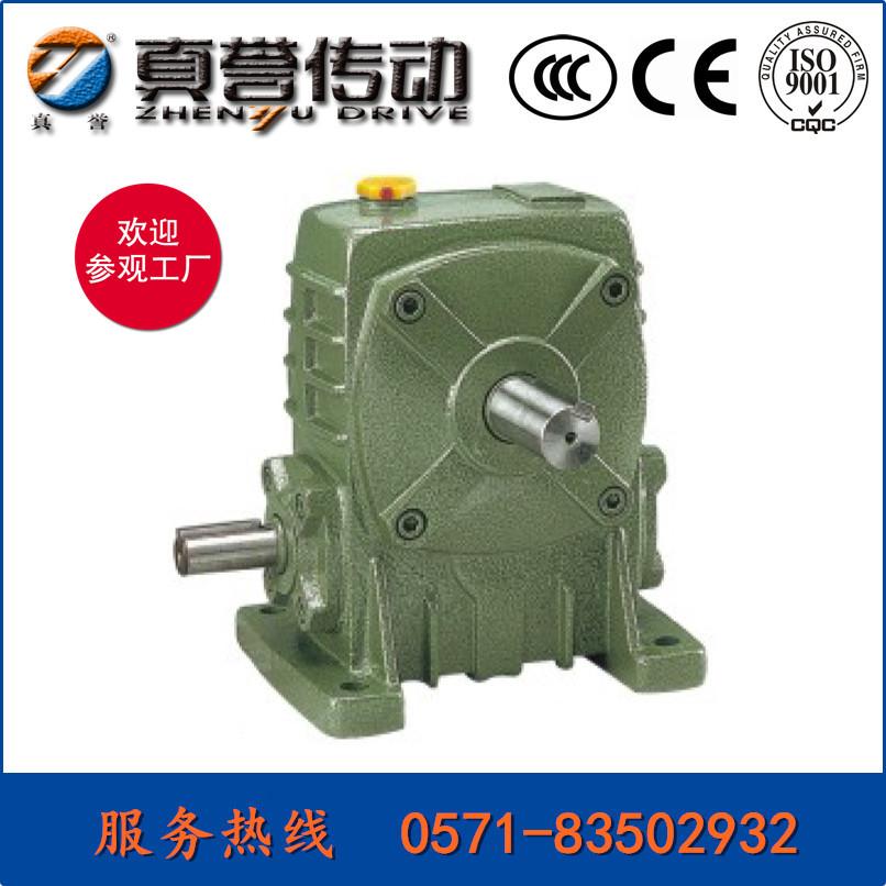 真誉工厂减速齿轮箱立式WPA蜗轮蜗杆减速机小型涡轮变速箱减速器