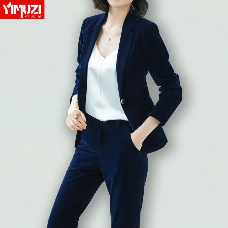 西装外套女秋季2018新款时尚女士长袖小西服金丝绒上衣套装两件套