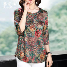 Printed shirt 2018 autumn new middle-aged race Neri mother temperament seven-point sleeves large size T-shirt women