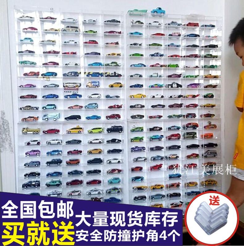 玩具车模展示架多美卡汽车总动员收纳盒美致车模亚克力格子柜tomy