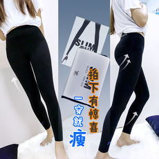 Yin Xiaohui Australia ypl light speed fat stovepipe pants yoga bottoming Slim high waist tummy hips women wear