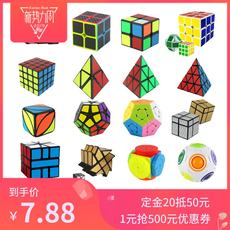 Beginner student Rubik's cube sq1 Maple Rubik's Cube set full set one two two 234 fifth-order high-order triangle pyramid