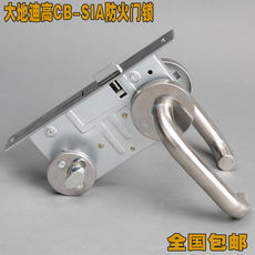 Dadi Digao CB SIA anti-theft door lock access door lock fire lock fire door lock escape lock fire lock