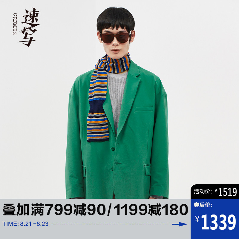 【商场同款】速写男装2019春秋新品男士休闲复古西服潮9JB211800