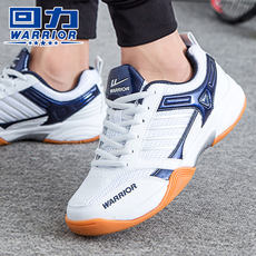 Pull back sports shoes women's shoes badminton shoes breathable table tennis shoes non-slip men and women training shoes wear tennis shoes