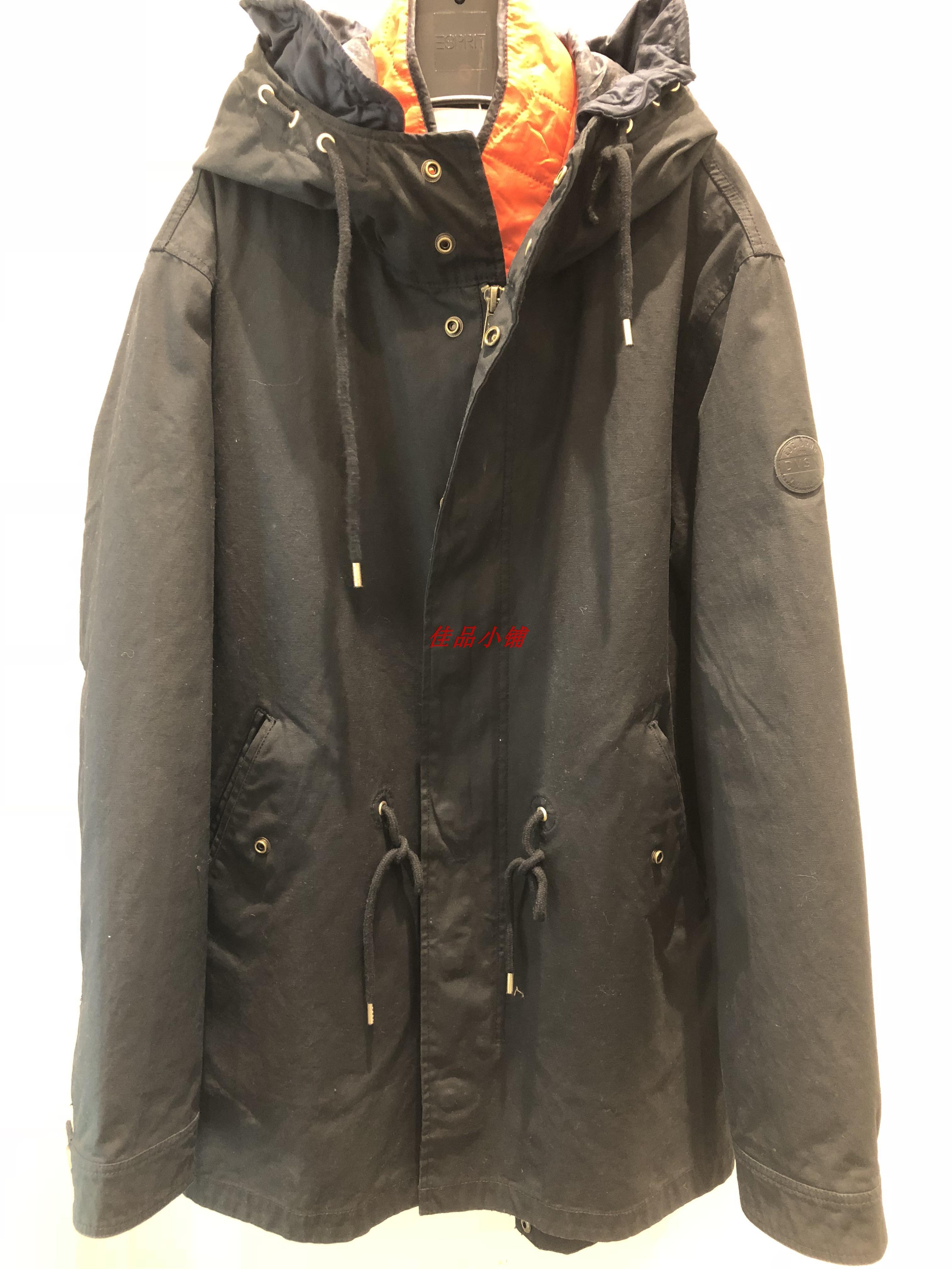 正品 Esprit 新款男装休闲两件套棉服 097CC2G901 1699