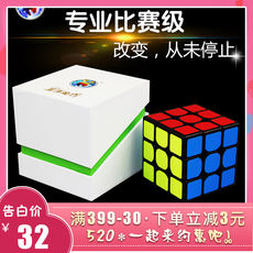 Sacred hand 3rd cube Rubik's cube professional 4 4 4th set full set of magnetic competition dedicated smooth speed screw beginner children
