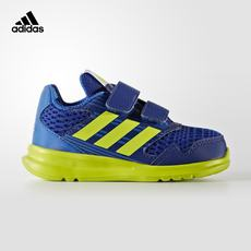 Adidas official adidas AltaRun CF I running baby boy baby shoes S81082