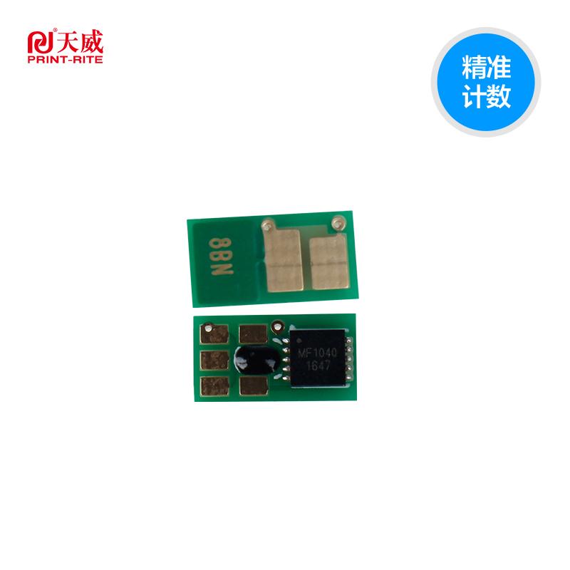 天威适用惠普CF228A硒鼓芯片M427dw M427fdn HP228A硒鼓计数芯片