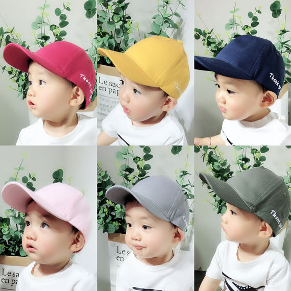 Korean female baby hat spring autumn and winter female baby visor newborn male hat sunscreen soft hat cap