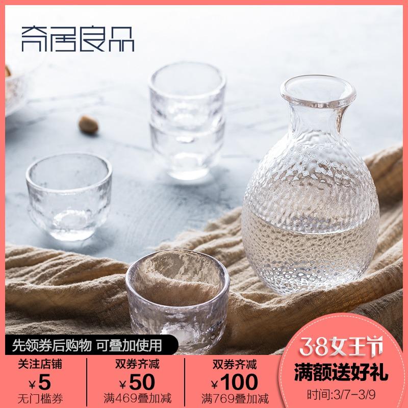 家用清酒白酒玻璃杯壶酒具套装 锤纹家用温酒壶日式清酒酒具