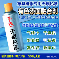 : Ivory Red / Ivory Yellow / Chengdu Ivory Yellow Instant Dry Quick Dry Paint