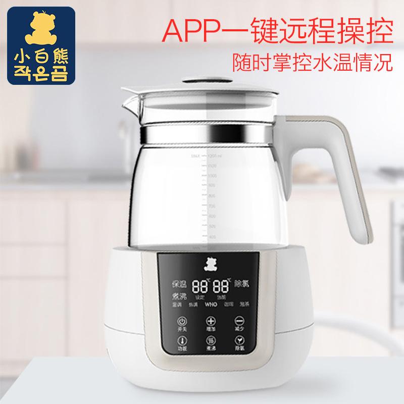 【阿里智能】小白熊旗舰店智能恒温调奶器暖奶器冲奶机恒温热水壶