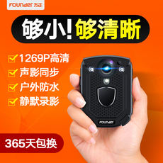 Founder law enforcement helper live recorder HD night vision shoulder clip chest wearing recorder camera video head