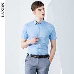 莱克斯顿 夏新款职业修身男时尚纯色细斜纹正装短袖衬衫F06030006