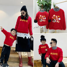 Chinese style red family portrait parent-child fake two winter net red new year new year mother and child sweater and sweater