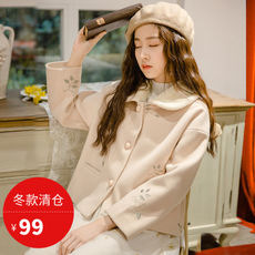 Plum cooked, literary fresh woolen coat, single-breasted short coat [winter clearance]