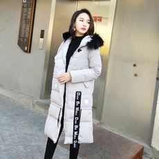 7/3 Korean version of the special anti-season promotion long down jacket hat