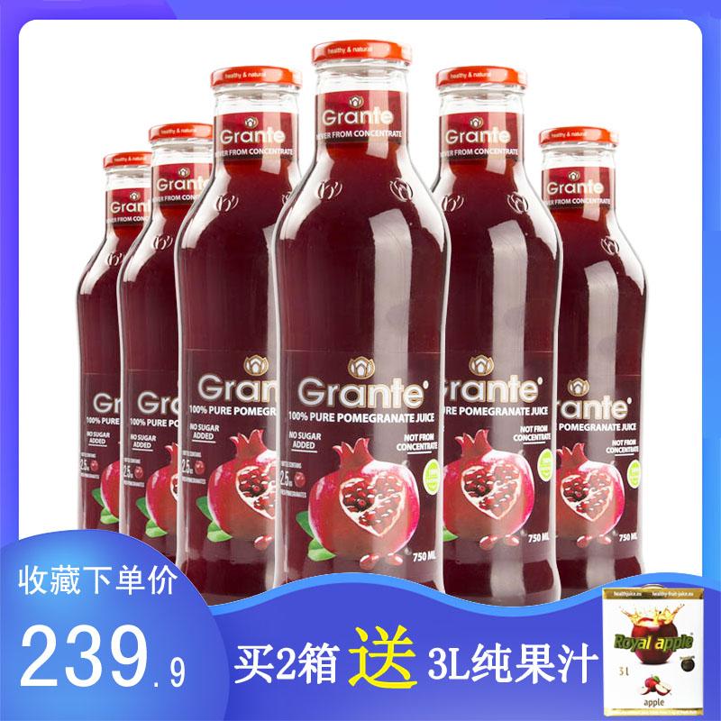 国际品牌格朗特石榴汁NFC果汁100%纯原汁浆液瓶装饮料整箱750ml*6