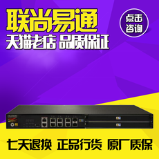 Tmall with ticket USG6110-AC Huawei enterprise multi-function rack firewall 4GE+2Combo