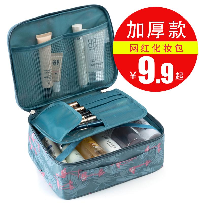 软妹化妆包小号便携韩国简约大容量多功能洗漱少女心化妆品收纳盒