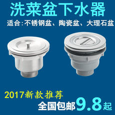 New kitchen stainless steel dish basket cage ceramic laundry pool water cooler marble single and double tank water purifier