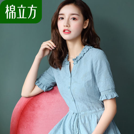 Dress female summer 2018 new cotton cubic summer dress in the long section of a small slim Slim short-sleeved cotton skirt