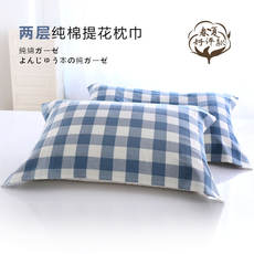 Cotton gauze double pillow towel Jacquard single pillow towel Breathable sweat absorption No lint does not fade No fluorescent agent