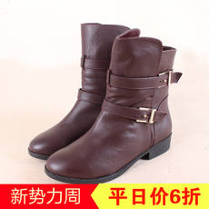 Fifteen series brand discount cut label spring and autumn new women's shoes boots retro art wild new XZ026K