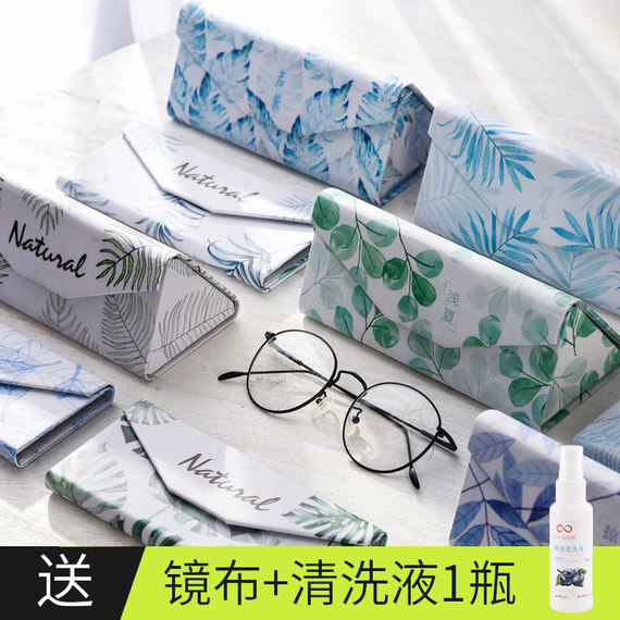 Folding glasses case male and female students new small fresh cute creative personality portable sun eyes sunglasses box