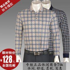 啄木鸟长袖t恤秋季品牌男装中年男士翻领纯棉爸爸装免烫商务休闲