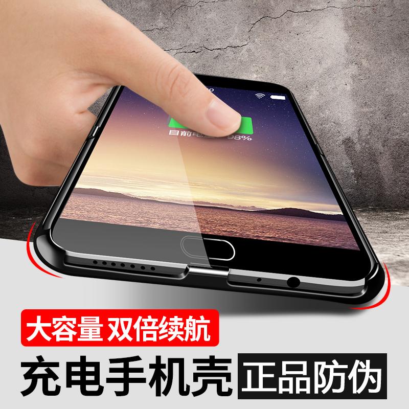 华为p20背夹式充电宝p20pro背夹电池P20手机背夹v9无线手机壳超薄